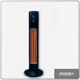 Hercules Patio Heater
